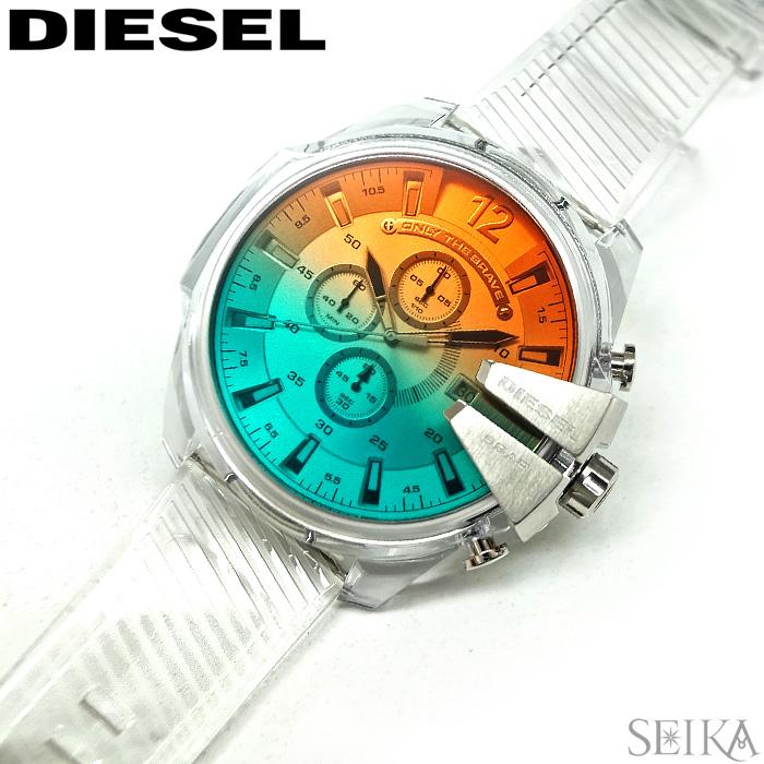 【レビューを書いて5年保証】ディーゼル DIESEL DZ4515 メガチーフ時計 腕時計 メンズ オレンジ グリーン グラデーション クリアラバー ギフト