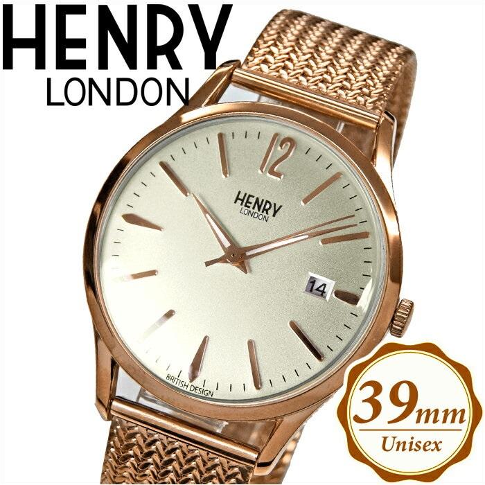 【クリアランス】ヘンリーロンドン HENRY LONDONHL39-M-0026(38) リッチモンド メッシュ時計 腕時計 メンズ レディースシルバー ピンクゴールド 39mm