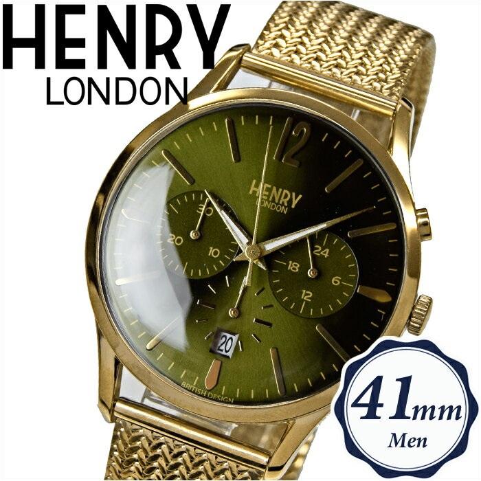 【クリアランス】ヘンリーロンドン HENRY LONDONHL41-CM-0108(42) チズウィック メッシュ時計 腕時計 メンズ レディースオリーブ ゴールド 41mm