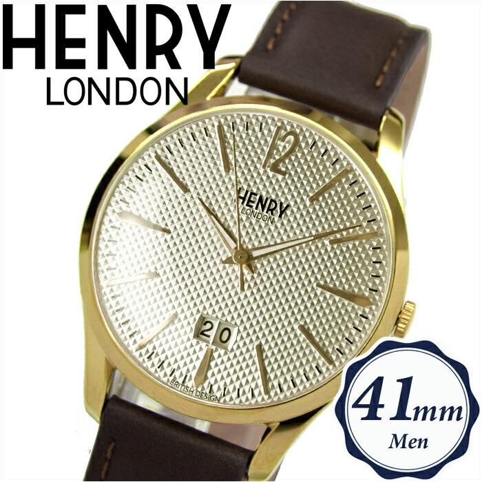 【クリアランス】ヘンリーロンドン HENRY LONDONHL41-JS-0016(28) ウェストミンスター時計 腕時計 メンズ レディースシルバー ブラウンレザー 41mm