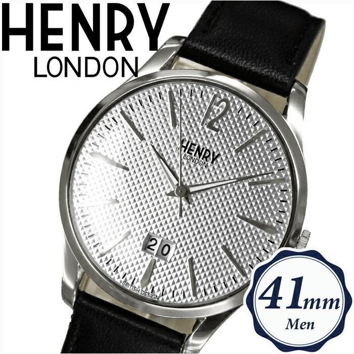 【クリアランス】ヘンリーロンドン HENRY LONDONHL41-JS-0021(31) エッジウェア時計 腕時計 メンズ レディースシルバー ブラックレザー 41mm