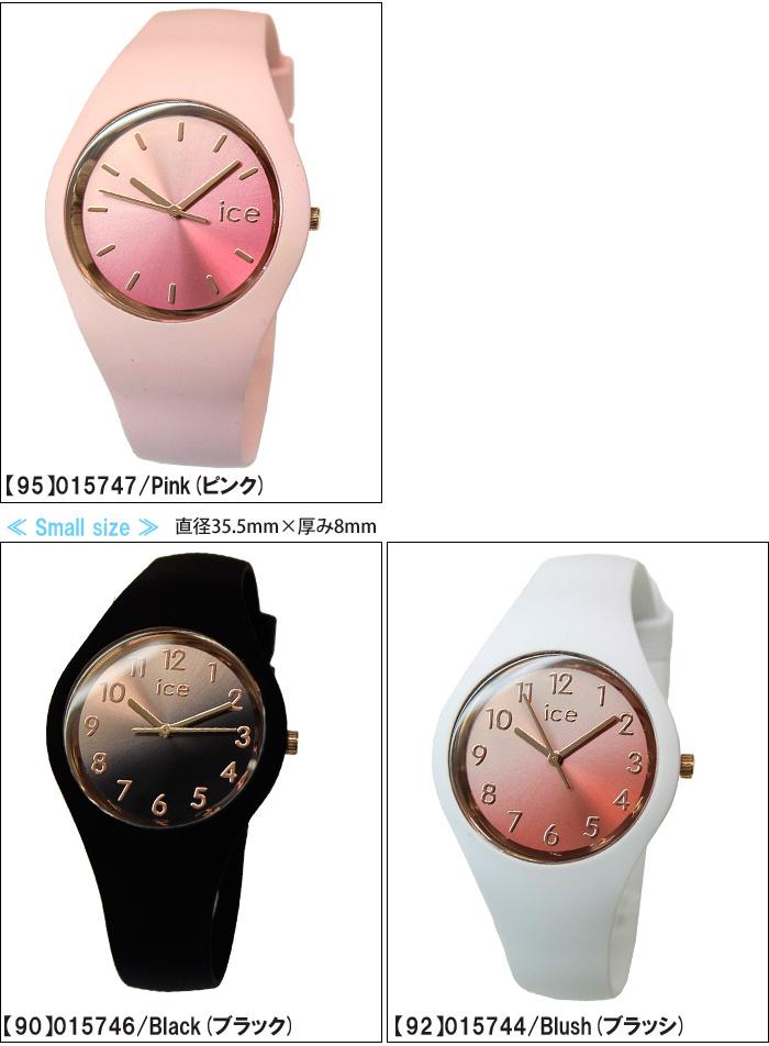 アイスウォッチ ice watch サンセット ICE sunset時計 腕時計 メンズ レディース ユニセックス グラデーション015748/015751/015750/015749/015747015746/015744/015742/015743/015745