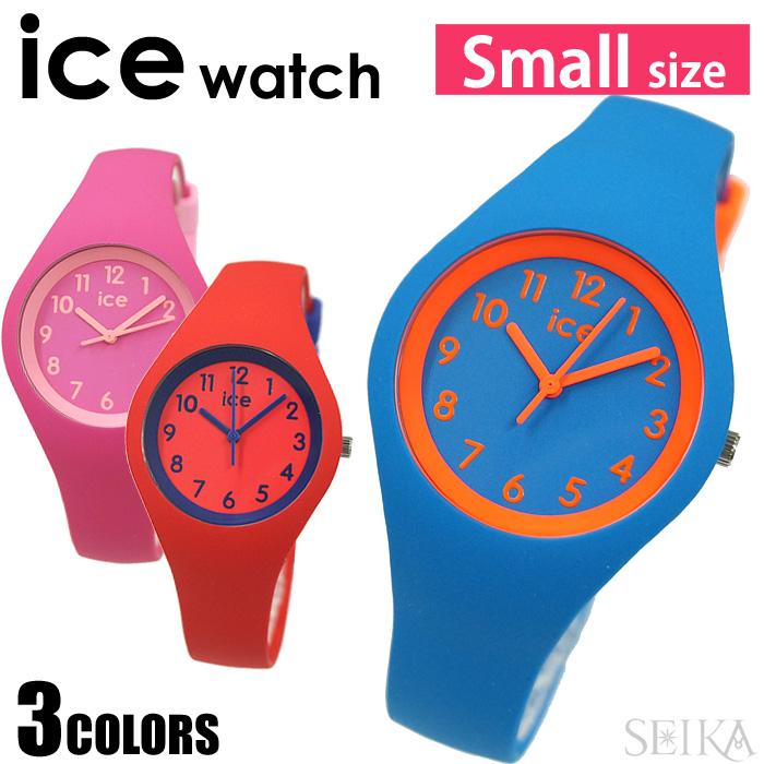アイスウォッチ ice watchアイスオラ キッズ スモール エクストラスモール サイズICE Ola Kids 時計 レディース キッズ014425/014426/014427/014428/014429/014430/014431/014432/015348/015349/015350
