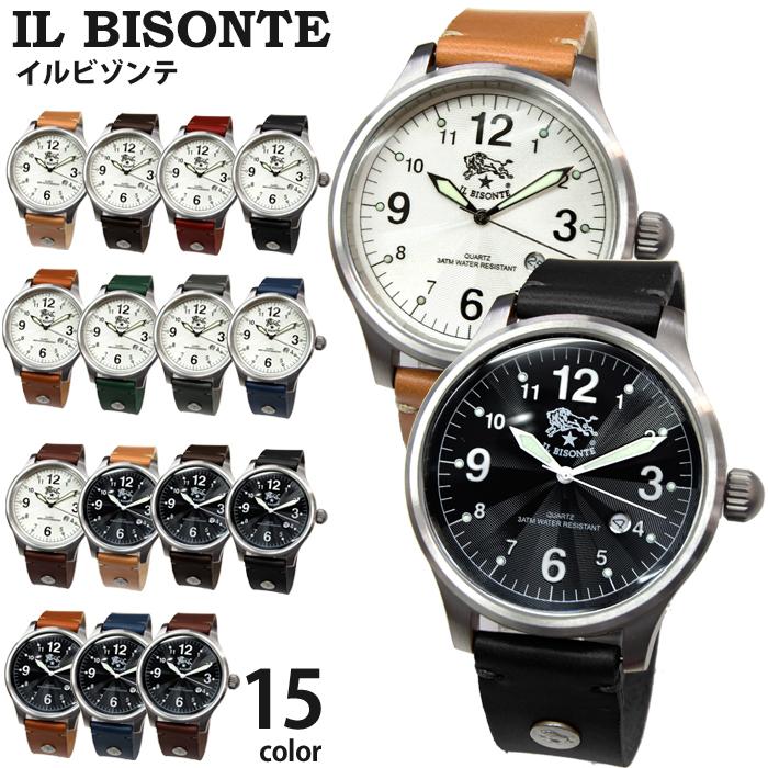 イルビゾンテ IL BISONTE メンズスタンダード コレクション H0225.P2 H0252.P2120N 132N 134N 135N 145N 293N 845N 866N 869N 時計 腕時計 ウォッチ