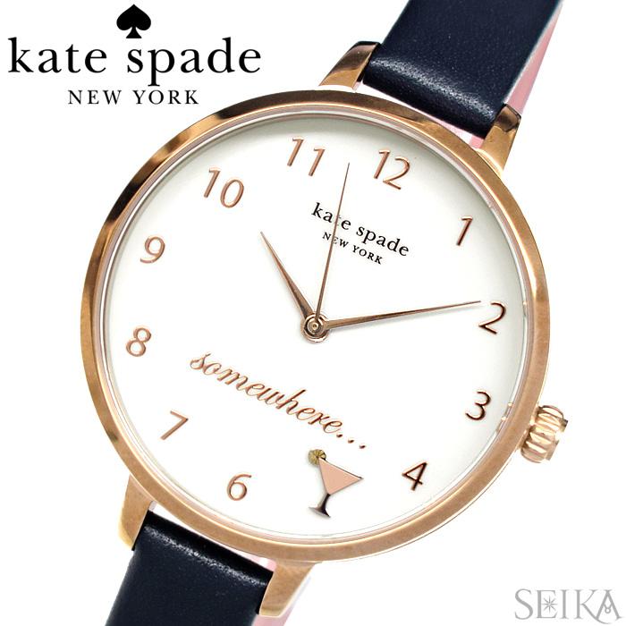 【レビューを書いて5年保証】ケイトスペード Kate spade (20)KSW1525 メトロ カクテル 時計 腕時計 レディース ピンクゴールド ネイビー レザー【3X27】 ギフト