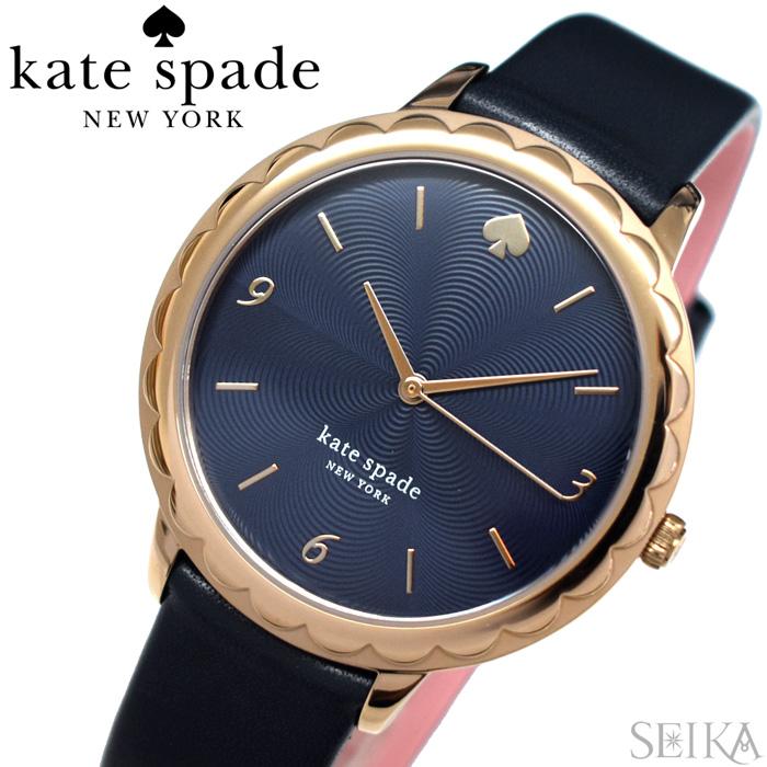 【レビューを書いて5年保証】ケイトスペード Kate spade (22)KSW1577 モーニングサイド 時計 腕時計 レディース ピンクゴールド ネイビー レザー【3X27】 ギフト