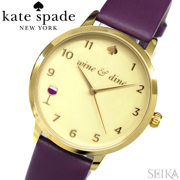【レビューを書いて5年保証】ケイトスペード Kate spade (29)KSW9022 メトロ ワインアンドダイン時計 腕時計 レディース パープル レザー【3X27】 ギフト