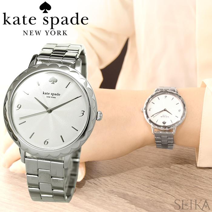 【レビューを書いて5年保証】ケイトスペード Kate spade (7)KSW1493 Slim Metro Scallop スリム メトロ スカラップ 時計 腕時計 レディース ホワイト シルバー ステンレス ギフト