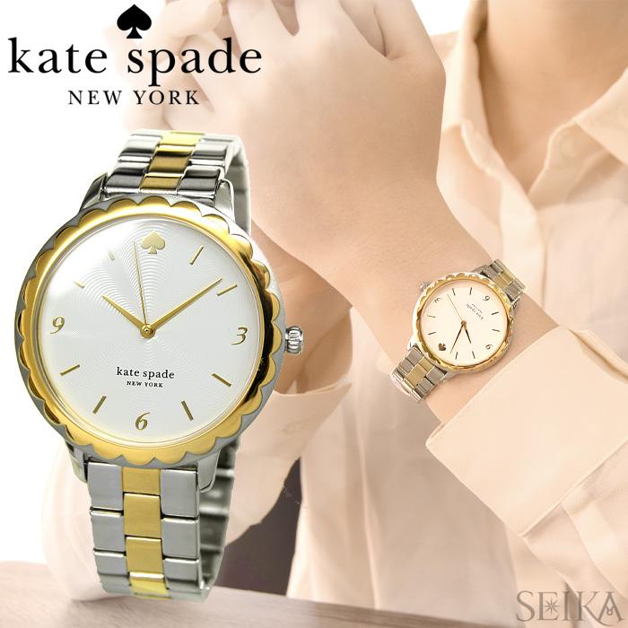 【レビューを書いて5年保証】ケイトスペード Kate spade (9)KSW1533 MORNINGSIDE モーニングサイド 時計 腕時計 レディース ホワイト シルバー ゴールド ステンレス ギフト
