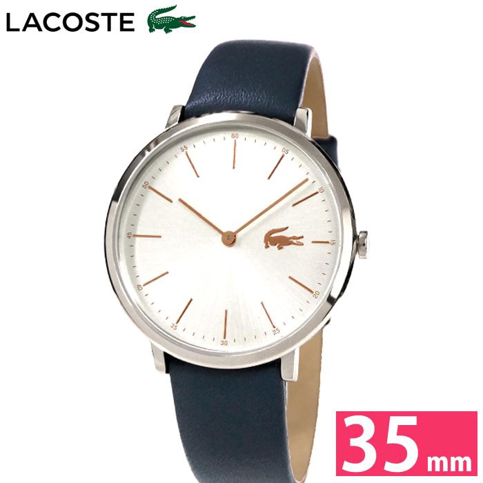 ラコステ LACOSTE 2000986 (85)時計 腕時計 レディースネイビー シルバー レザー