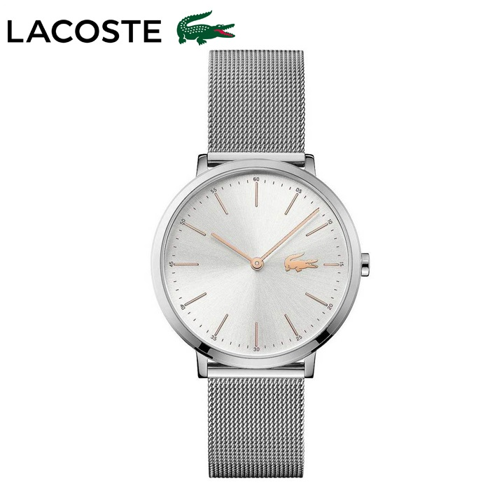 ラコステ LACOSTE 2000987 (86)時計 腕時計 レディースシルバー メッシュ