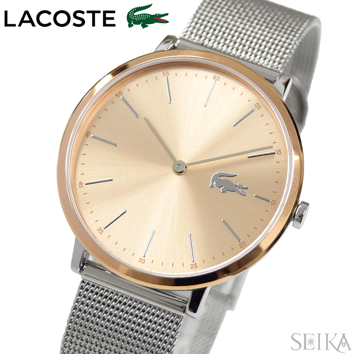 ラコステ LACOSTE 2001002(88)時計 腕時計 レディースピンクゴールド シルバー メッシュ