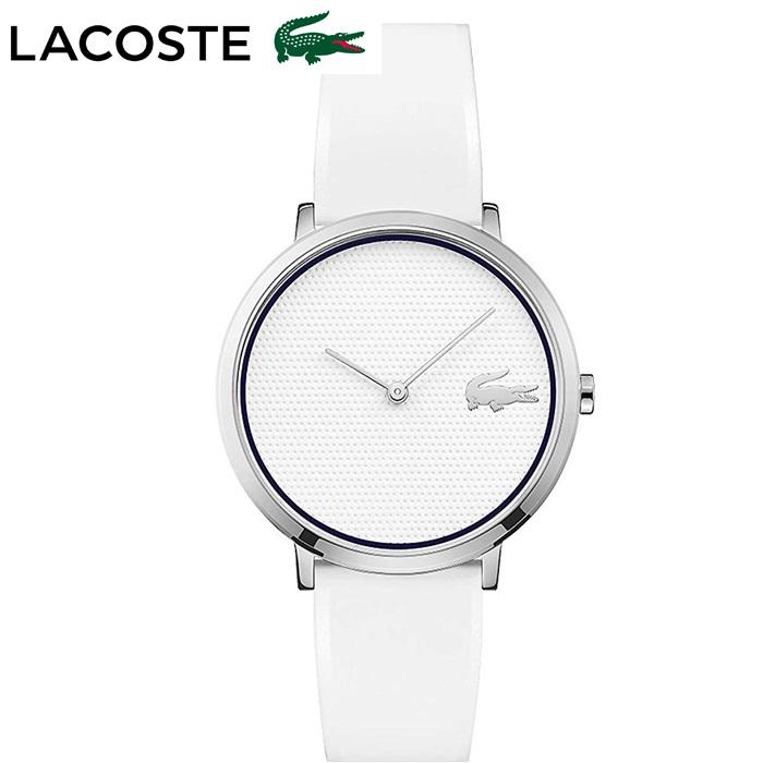 ラコステ LACOSTE 2001029(118)時計 腕時計 レディースホワイト シルバー ラバー