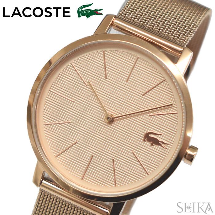 【レビューを書いて5年保証】ラコステ LACOSTE 2001080(210) 時計 腕時計 レディース ピンクゴールド メッシュ ギフト