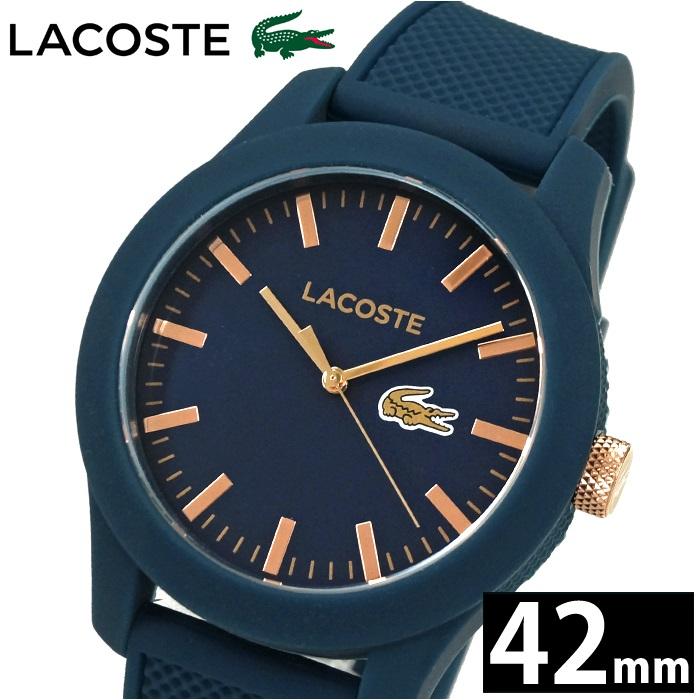 ラコステ LACOSTE L.12.12 2010817 (26)時計 腕時計 レディース メンズ ユニセックスネイビー ピンクゴールド ラバー