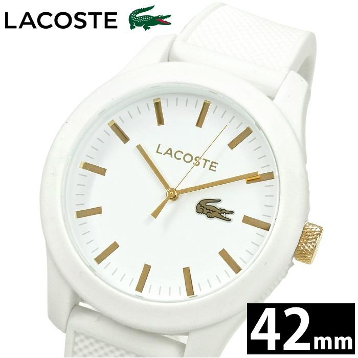 ラコステ LACOSTE 2010819 (65)時計 腕時計 メンズ レディース ユニセックスホワイト ゴールド ラバー