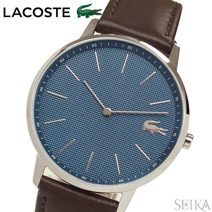 【レビューを書いて5年保証】【スプリングクリアランス】ラコステ LACOSTE 2011003(157)時計 腕時計 メンズ ブルー ブラウン レザー 青い腕時計 父の日