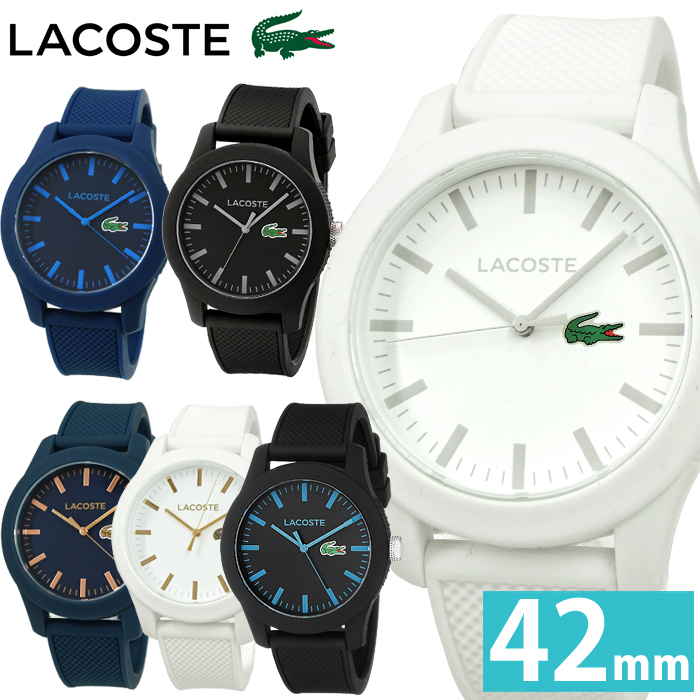 ラコステ LACOSTE L.12.122010762(68) 2010765(20) 2010766(64) 2010817(26) 2010819(65) 2010791(136)時計 腕時計 メンズ レディース ユニセックス ラバー