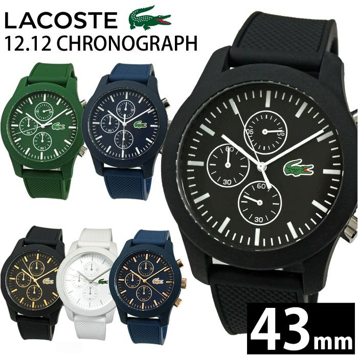 ラコステ LACOSTE L.12.12 クロノグラフ2010821(27) 2010822(28) 2010824(29) 2010826(54) 2010827(30) 2010823(94)時計 腕時計 メンズ レディース ユニセックス ラバー