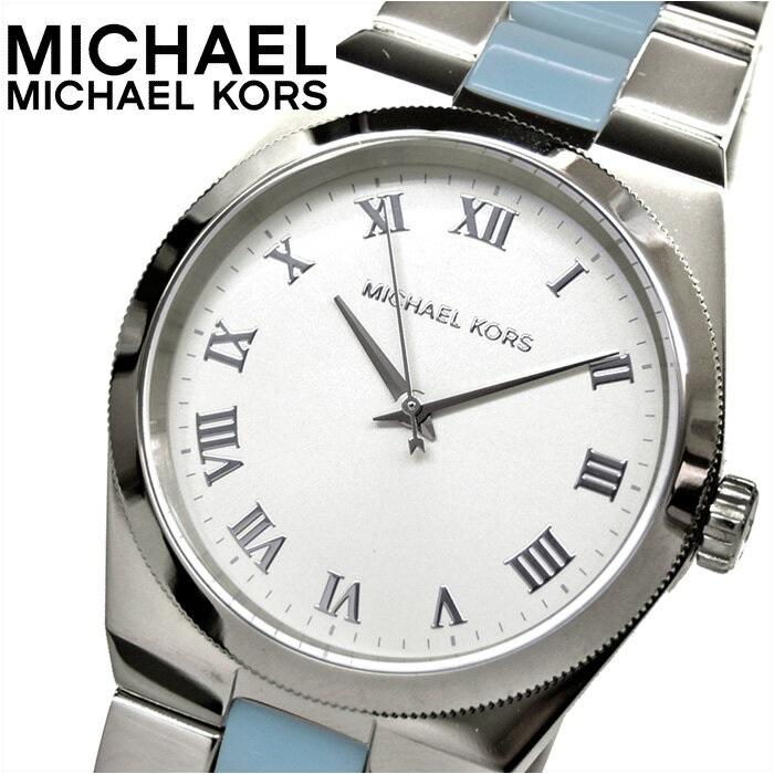【クリアランス】マイケルコース MICHAEL KORS レディース 時計【MK6150】ホワイト×シルバー ブルー【ID】