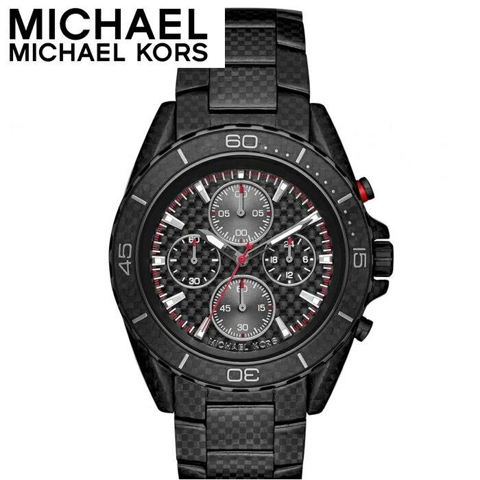 マイケルコース MICHAEL KORSMK8455 時計 腕時計 メンズカーボン ブラック シルバー (k-15)