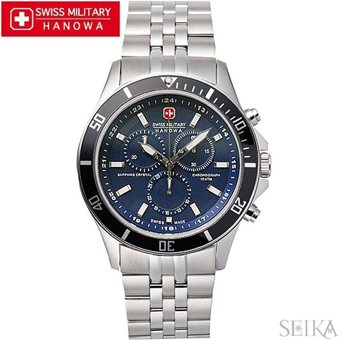 スイスミリタリー SWISS MILITARY フラッグシップ ML339(10)時計 腕時計 メンズ ネイビー 青い腕時計