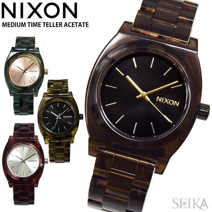 ニクソン NIXON ミディアムタイムテラーアセテート 時計 腕時計A1214200 A1214333 A1214400 A12142930レディース キッズ 子供