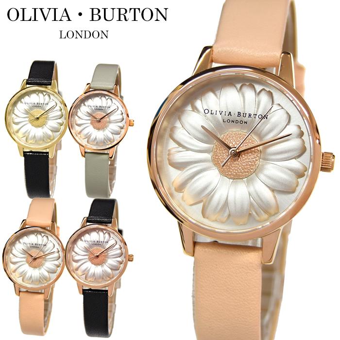 オリビアバートン/OLIVIA BURTON レザー 花柄フラワー 時計 腕時計 レディースOB15EG38(1) OB15EG50(2)OB16FS87(3) OB16FS97(4)