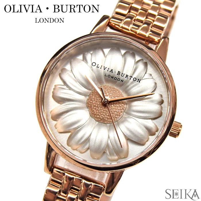 オリビアバートン/OLIVIA BURTON 花柄OB16FS102(48) ピンクゴールドフラワー 時計 腕時計 レディース