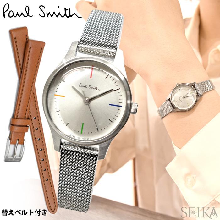 【レビューを書いて5年保証】ポールスミス PAUL SMITH BT2-611-11(8) The City Mini時計 腕時計 レディース シルバー メッシュ 替えベルト付き