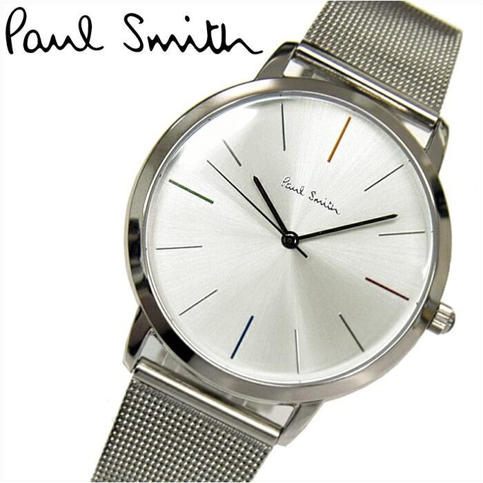 ポールスミス 時計 PAUL SMITH P10054(PSP10054)腕時計 メンズ
