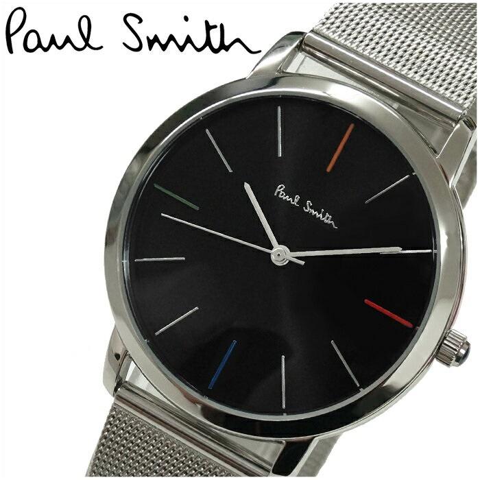 ポールスミス PAUL SMITH 腕時計 メンズP10055 (PSP10055) ブラック×シルバー【ID】【G2】