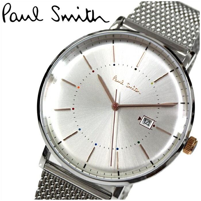 ポールスミス PAUL SMITH 腕時計 メンズP10086 (PSP10086) シルバー メッシュ