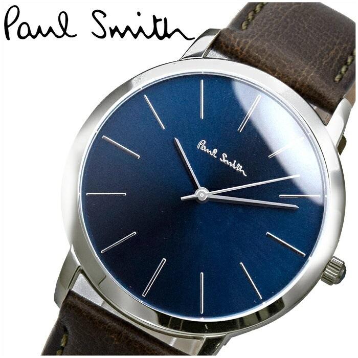 ポールスミス PAUL SMITH P10091腕時計 メンズ ネイビー ブラウン レザー ブルー文字盤