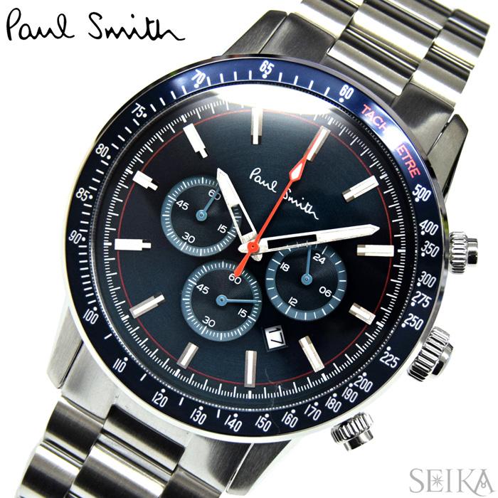 【レビューを書いて5年保証】ポールスミス PAUL SMITH PS0110009(52) 時計 腕時計 メンズ シルバー ネイビー クロノグラフ ギフト