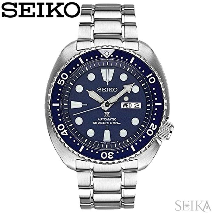 【レビューを書いて5年保証】【サマークリアランス】セイコー SEIKO SRP773K1(98)プロスペックス ダイバーズ時計 腕時計 メンズ ネイビー 自動巻き海外モデル 逆輸入青い腕時計 ギフト