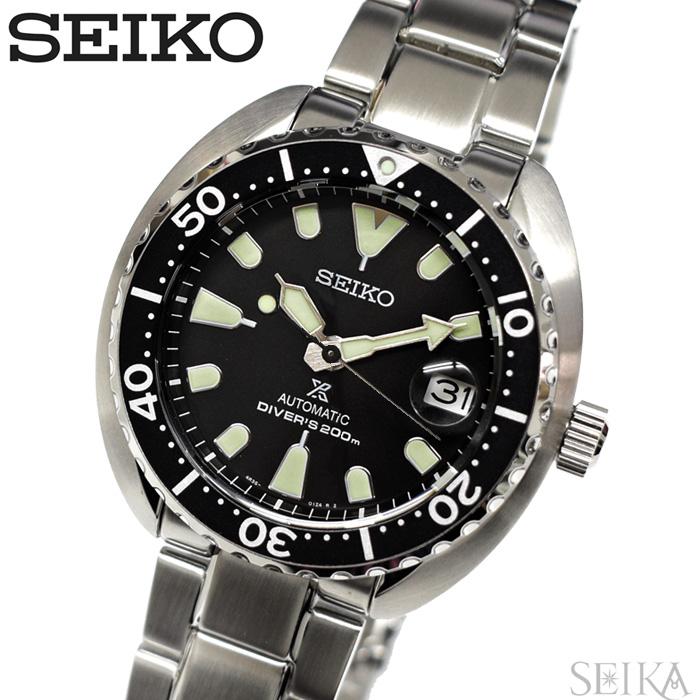 【レビューを書いて5年保証】セイコー SEIKO プロスペックス SRPC35K1(118)時計 腕時計 メンズ ブラック シルバー自動巻き 海外モデル 逆輸入 黒い腕時計 ギフト