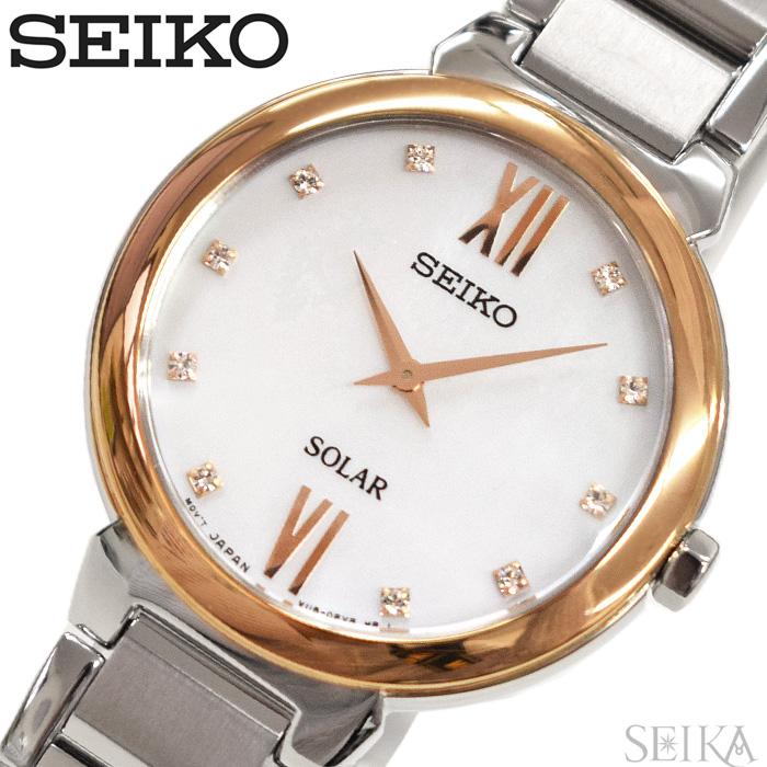 セイコー SEIKO SUP382P1(54)時計 腕時計 レディース ホワイト×ローズゴールド シルバーソーラー 逆輸入【ID】