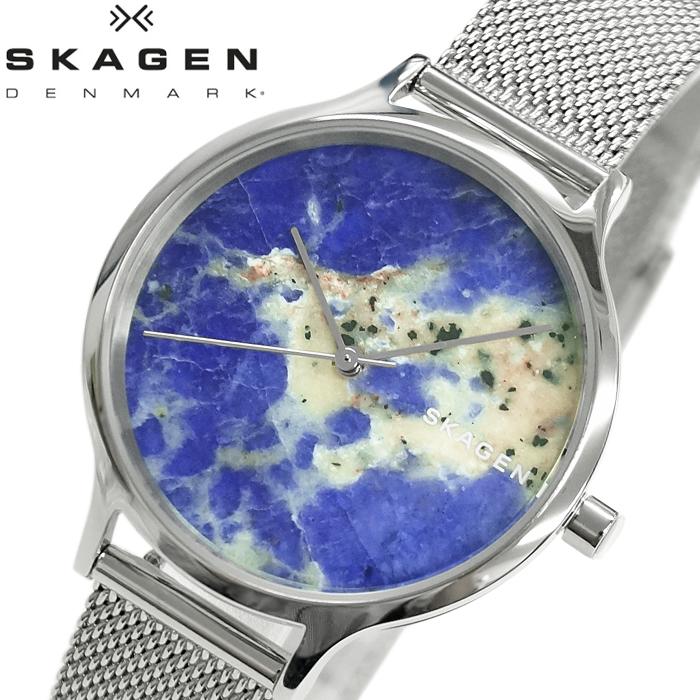 【レビューを書いて5年保証】【スプリングクリアランス】スカーゲン SKAGEN SKW2718 アニータ時計 腕時計 レディース 大理石 ブルー メッシュ 青い腕時計 プレゼント ホワイトデー