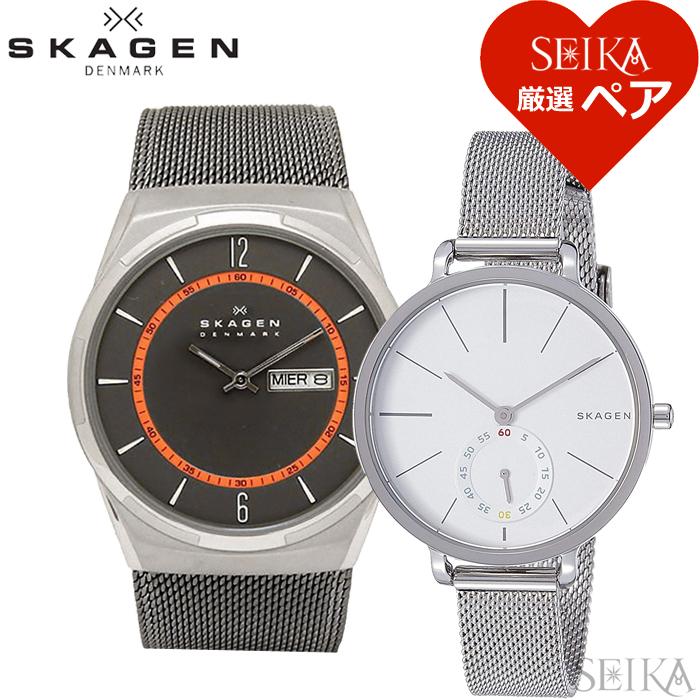 【スーパーSALE】 【ペア価格】ペアウォッチ スカーゲン SKAGEN SKW6007 メンズ SKW2358 レディース時計 腕時計 グレー シルバー メッシュ
