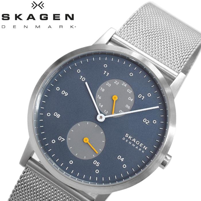 【レビューを書いて5年保証】【サマークリアランス】スカーゲン SKAGEN SKW6525 クリストファー 時計 腕時計 メンズ ブルー シルバー メッシュ【0703】 ギフト