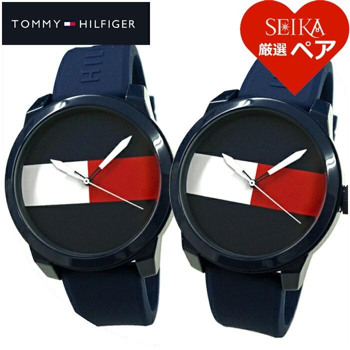 ペアウォッチトミーヒルフィガー/TOMMY HILFIGER (同型ペア) 1791322(117)腕時計 時計 メンズ レディースネイビー ラバー【SEIKA厳選ペア】