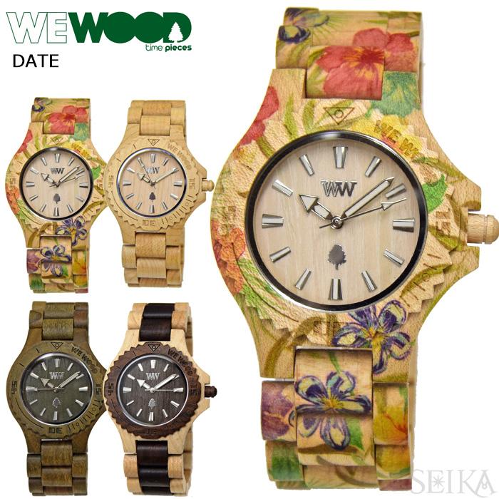ウィーウッド WEWOOD DATE時計 腕時計 42mm メンズ レディース 男女兼用FLOWER BEIGE(15) BEIGE(16) ARMY(17) BEIGE CHOCO(18)木の時計 木製 軽量【正規輸入品】9818035/9818025/9818026/9818117【母の日】
