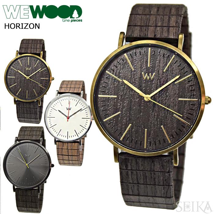 ウィーウッド WEWOOD HORIZON時計 腕時計 40mm メンズ レディース 男女兼用GOLD EBONY(23) SILVER IVORY NUT(24) GUN BLACK(25)木の時計 木製 軽量【正規輸入品】9818167/9818200/9818201