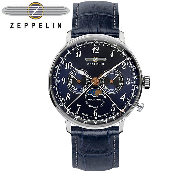 ツェッペリン ZEPPELIN 時計 腕時計7036-3 ネイビー レザー
