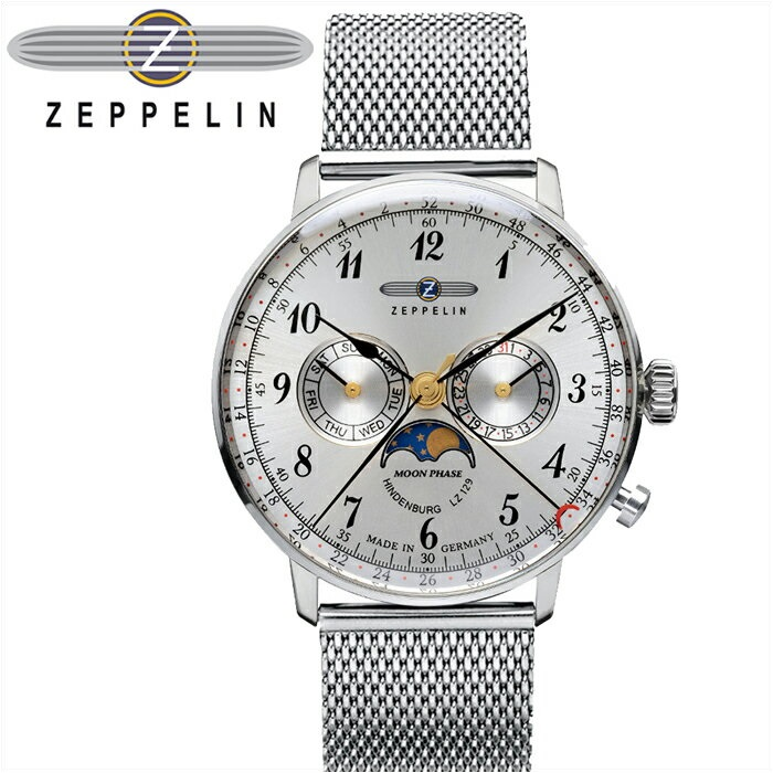 (特典付き!)ツェッペリン ZEPPELIN 時計 腕時計 メンズ7036M-1 7036M1 Hindenburg LZ129 ヒンデンブルグシルバー メッシュ