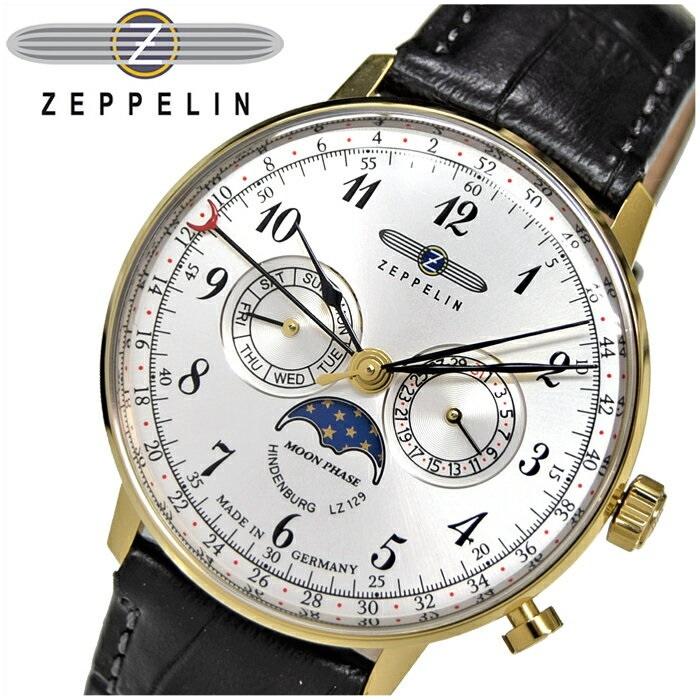 ツェッペリン ZEPPELIN 時計 腕時計 メンズ7038-1 シルバー ゴールド ブラック レザー【G2】