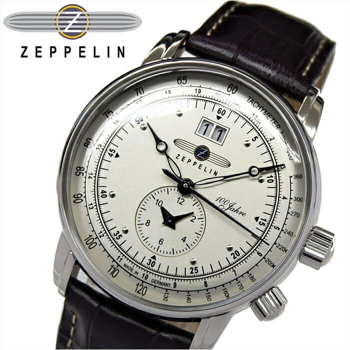 【2】ツェッペリン ZEPPELIN 100周年記念モデル7640-1 時計 腕時計 メンズブラウン シルバー レザー