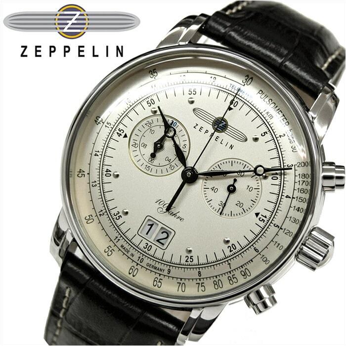 ツェッペリン ZEPPELIN7690-1 時計 腕時計 メンズシルバー ブラック レザー