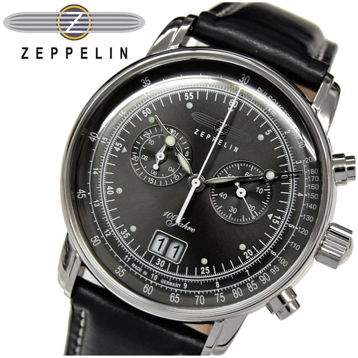 (特典付き!)ツェッペリン ZEPPELIN7690-2 時計 腕時計 メンズブラック レザー